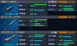 ss_20140713_014027.png