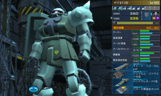 ss_20140917_210330.png