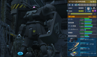 ss_20140927_130340.png
