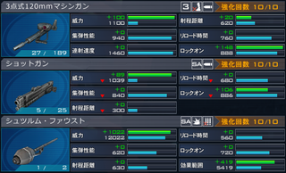 ss_20141226_163352.png