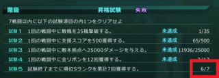 ss_20150120_165509.png