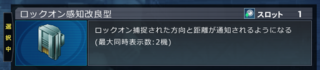 ss_20150425_232324.png