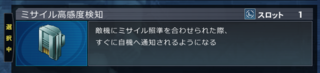 ss_20150425_232327.png