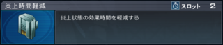 ss_20150517_221123.png