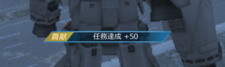 ss_20150715_162824.png