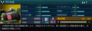ss_20151002_130612.png