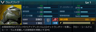 ss_20151002_132132.png