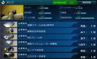 ss_20151002_134613.png