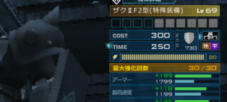 ss_20151221_215923.png