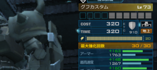 ss_20151221_220022.png