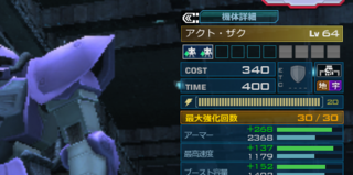 ss_20151221_220059.png