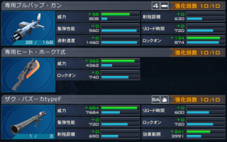 ss_20140626_164830.png