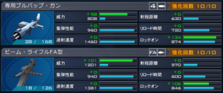 ss_20140626_164851.png