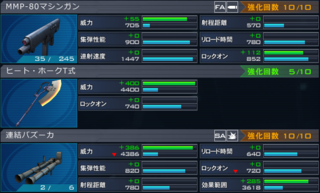 ss_20140927_130355.png