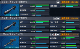 ss_20150128_163704.png