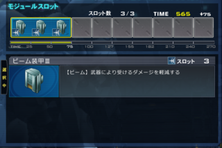 ss_20150207_155522.png