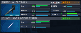 ss_20150606_234002.png