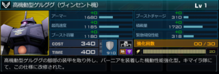 ss_20151002_130536.png