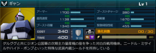 ss_20151002_130607.png