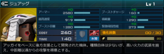 ss_20151002_130712.png