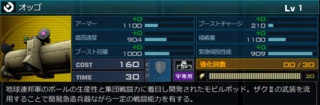 ss_20151002_130725.png