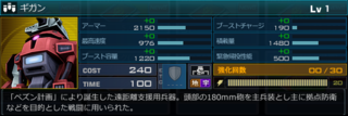ss_20151002_130733.png
