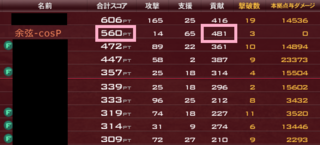 ss_20151016_234825.png
