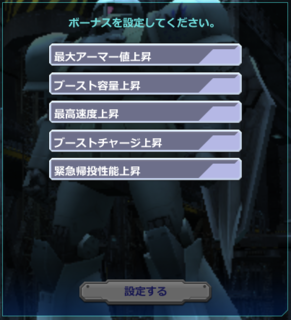 ss_20160119_221449.png